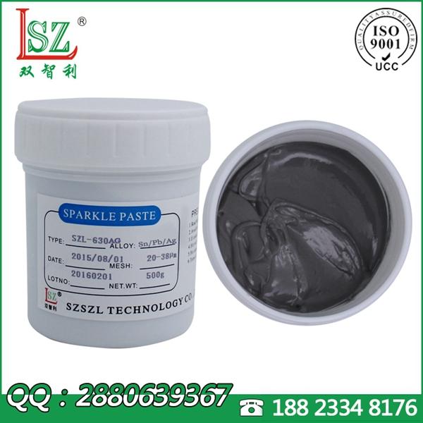 QFN专用有铅锡膏,含银锡膏,BGA专用焊锡膏