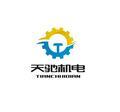 东莞市天驰机电设备有限公司