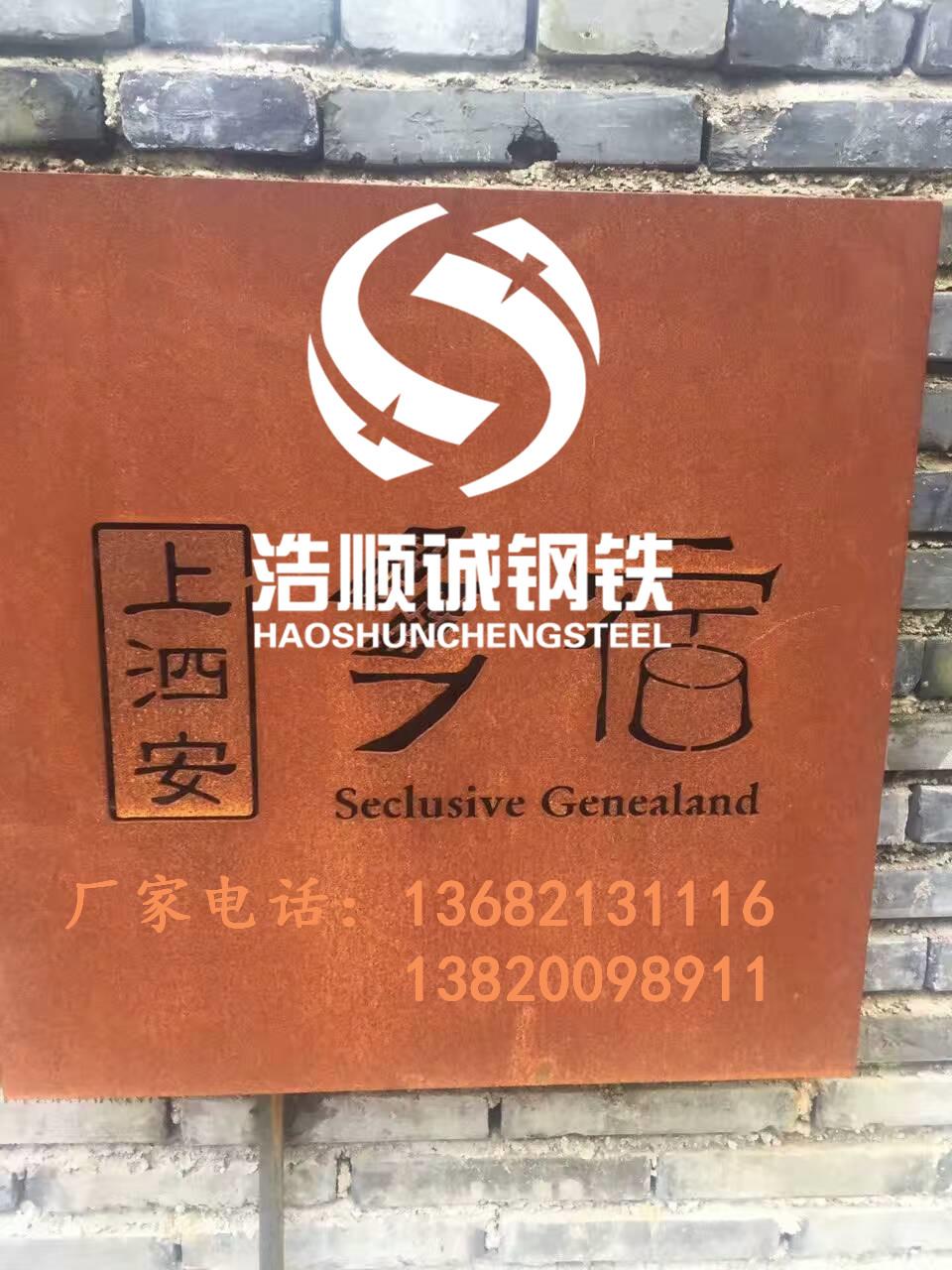 陕西耐候板厂家-价格上浮