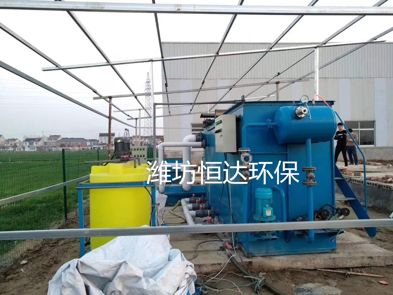 山东潍坊加工企业含油酸碱废水处理--潍坊恒达环保帮助你