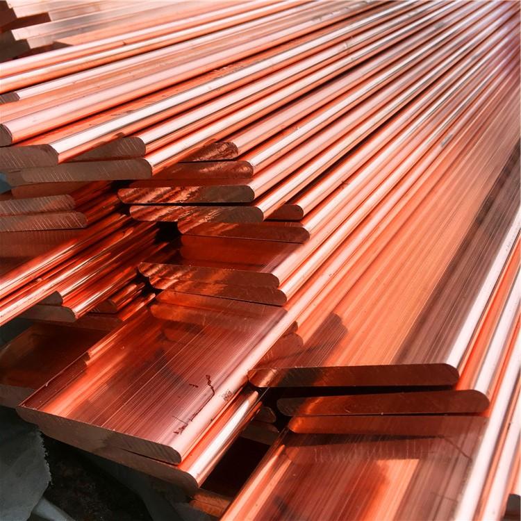 珠海220KV用哪种铜排导电价格多少