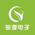 河南楚源电子科技有限公司
