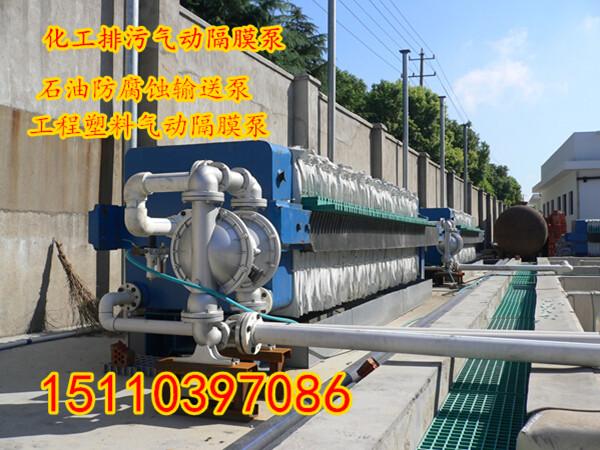 河南鹤壁煤矿专用BQG-420/0.25气动隔膜泵