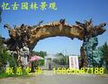 安徽忆古园林景观