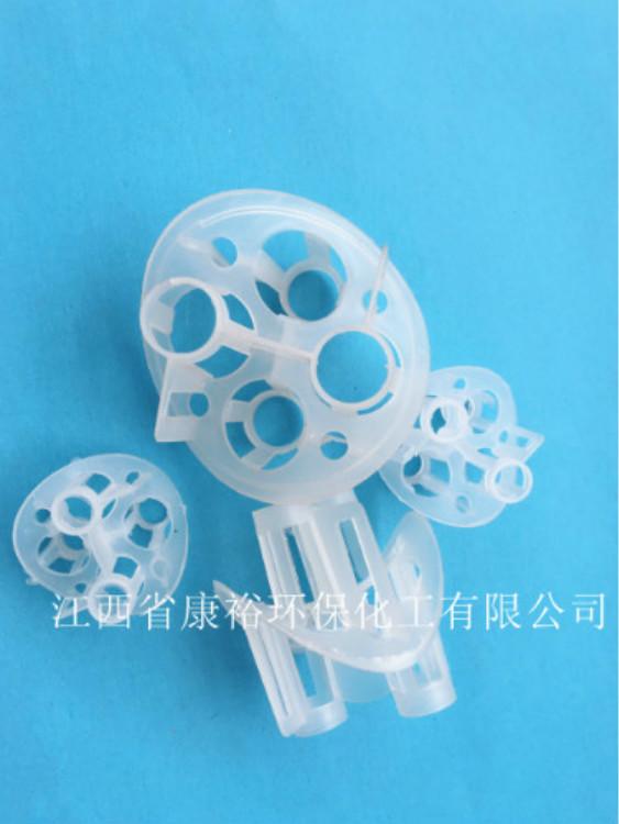 塑料海尔环填料生产厂家聚丙烯海尔环