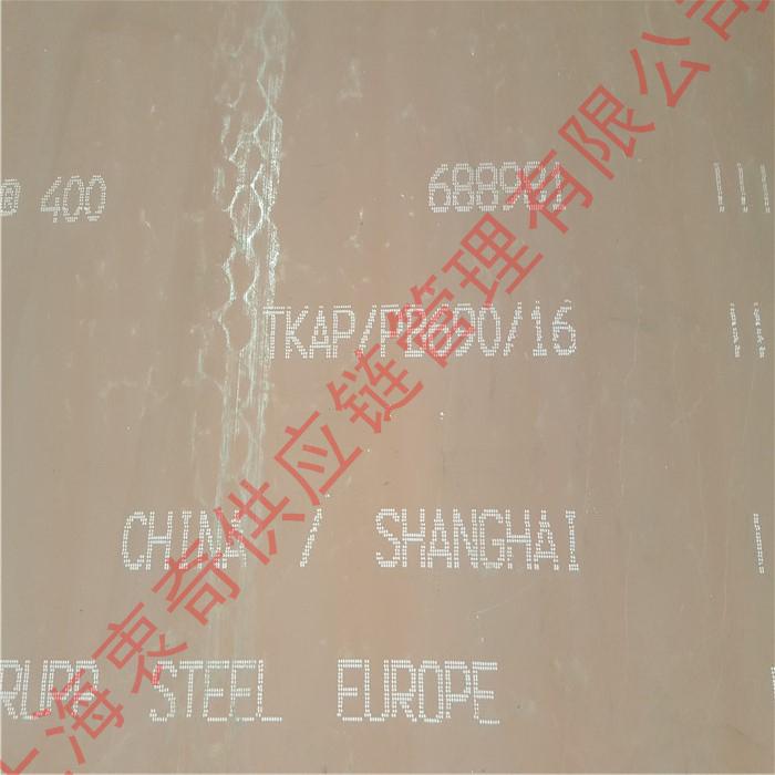 XAR450耐磨板是德国蒂森克虏伯钢厂生产耐磨钢板