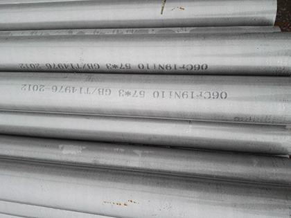 48*1.5卫生级不锈钢管304焊管价格多少钱一米