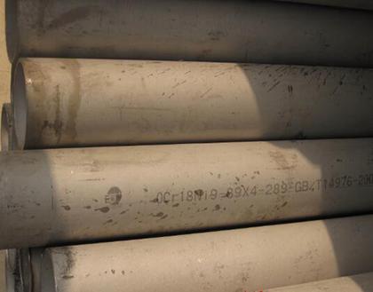25*1.2卫生级不锈钢管304焊管价格多少钱一米