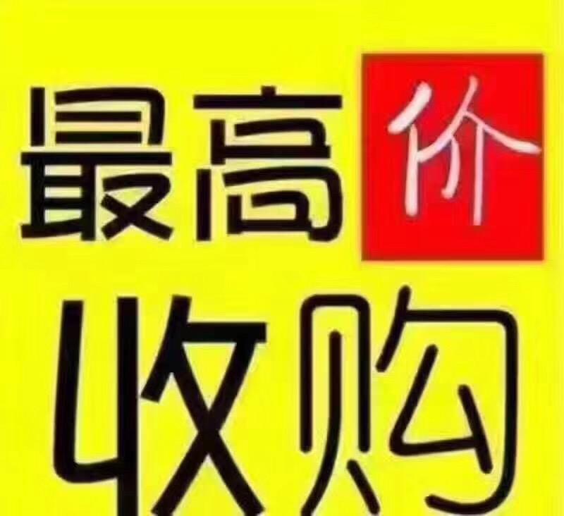 深圳中明电子有限公司