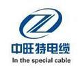 安徽中旺特电缆有限企业