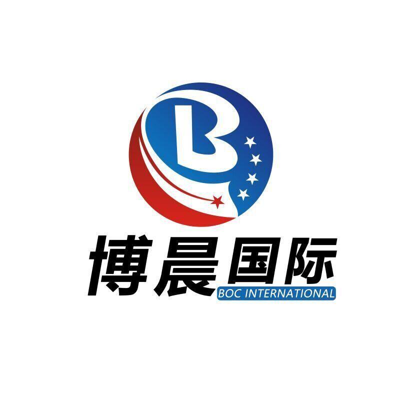 博晨国际货运代理(深圳)有限公司
