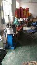 重庆堰豪帆科贸有限公司