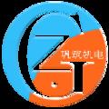 杭州巩筑升降机械有限公司
