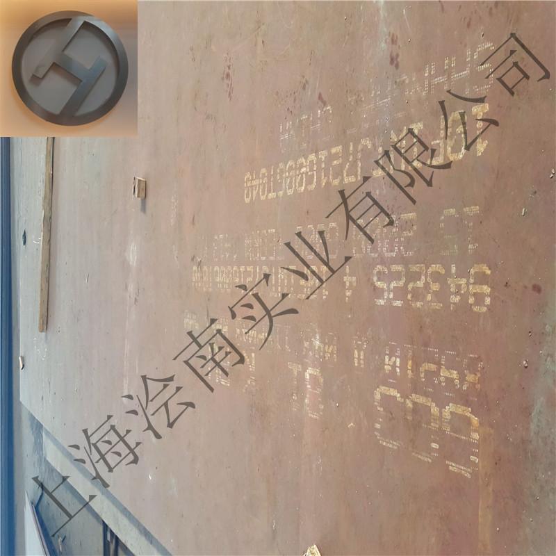SA387GR22CL2合金钢