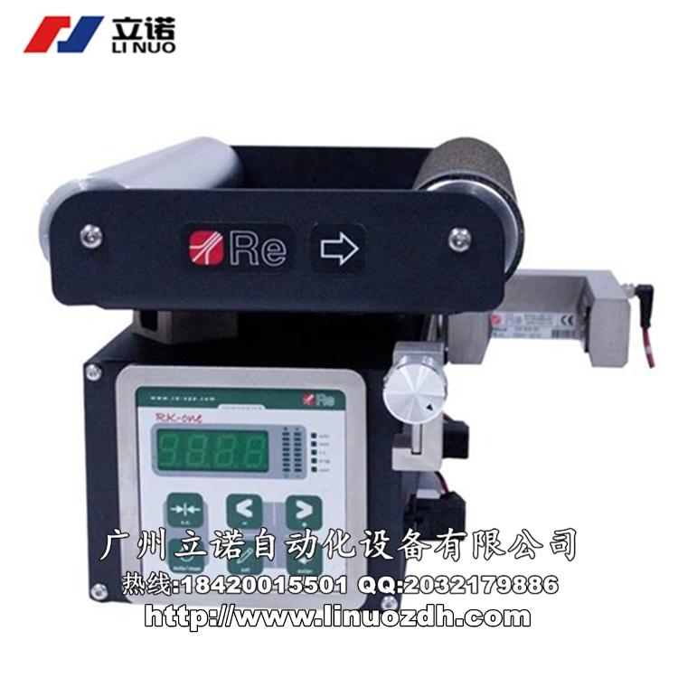 意大利RE skb型纠偏系统ice asia 纠偏控制器维修价格