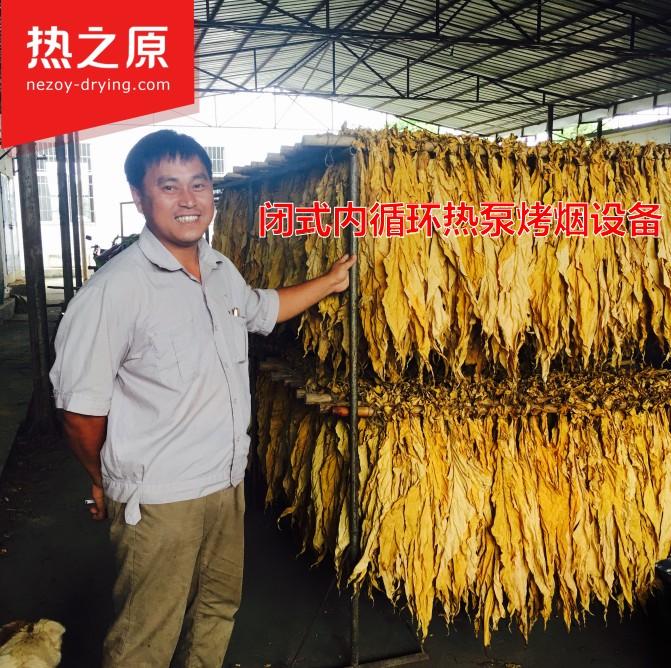 热之原木材家具平衡养生设备-高品质家具企业-厂家定制