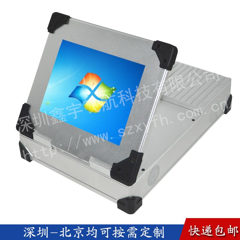 8.4寸工业便携式平板电脑定制机箱外壳铝军工电脑加固平板采集