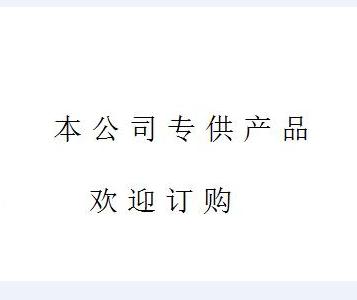 扬州汇思达单级安全滑触线