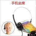 深圳自助时代科技有限企业