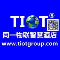 深圳市前海同一物聯網科技有限公司