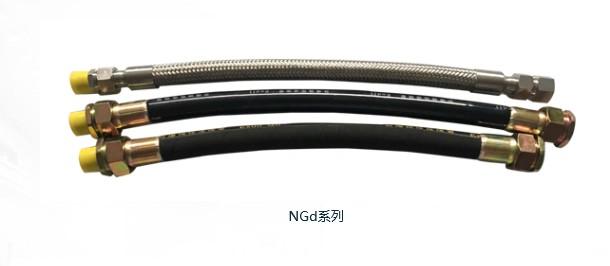 实惠的ngd系列防爆绕性连接管推荐,绕性链接管厂家直销