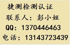 供应hj431焊剂,烧结焊剂,优质焊剂,洛阳宇京焊材