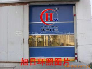 【环照门业】上海透明高速卷帘门