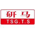 上海硏马机械有限企业