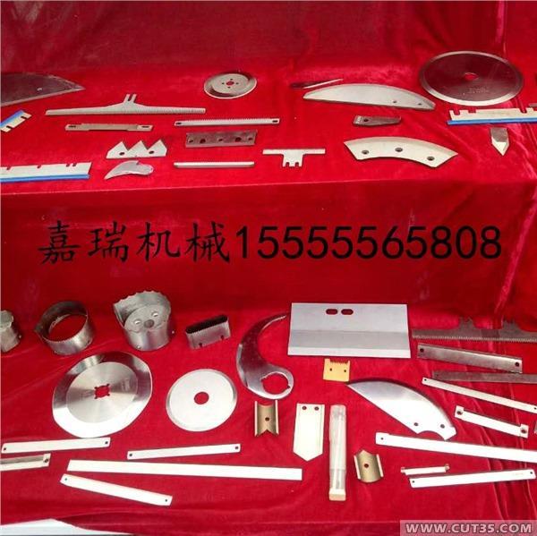 供应供应滚动切分刀,塑料分割条刀,合金滚剪刀