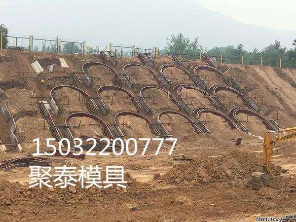 保定厂家供应拱形护坡钢模具-拱形钢模板预制