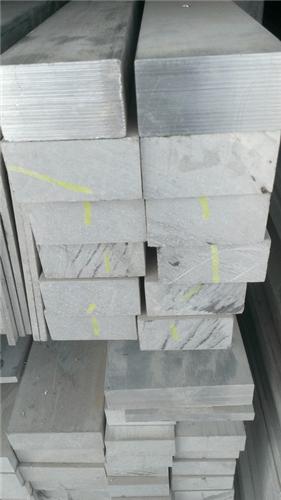 LY13/LY16耐热硬铝板铝棒方扁铝棒
