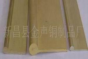 定制各种规格的合页铰链用铜型材