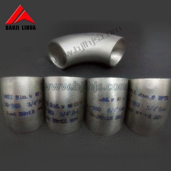 长期供应钛管件、钛法兰、弯头、钛环、钛饼、钛靶块
