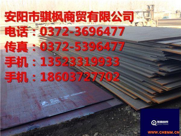 现货供锅炉容器板Q245R、Q345R