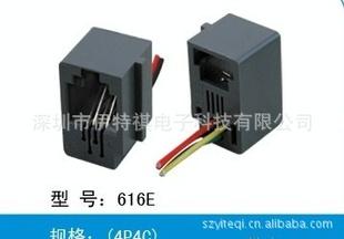 连接器PCB,RJ12JACK,RJ12,RJ45,PCB测