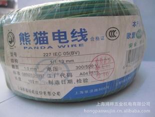 【厂家供货】优质生产熊猫电缆专业品质【行业推荐】