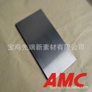 钨板磨光钨板碱洗钨板