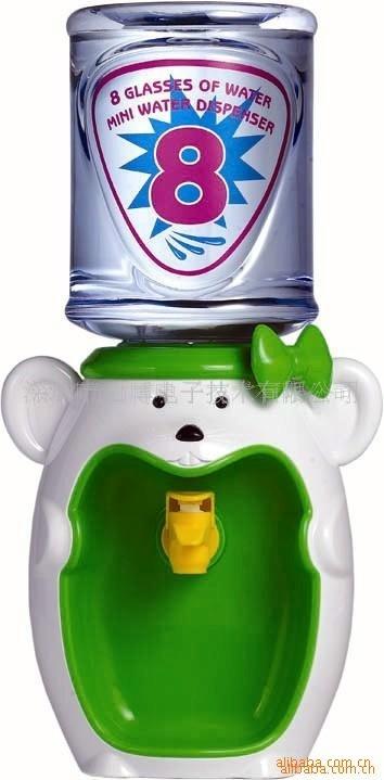 8杯水冷热迷你饮水机(图)