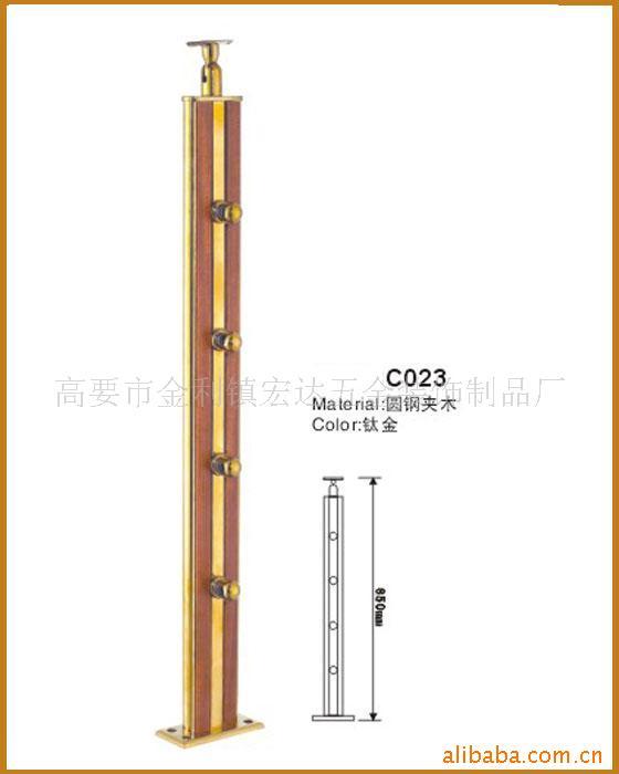 楼梯立柱J-C022,不锈钢楼梯扶手,护栏立柱
