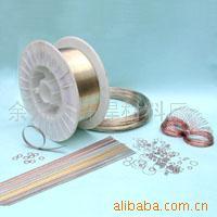 磷铜钎料和银钎料