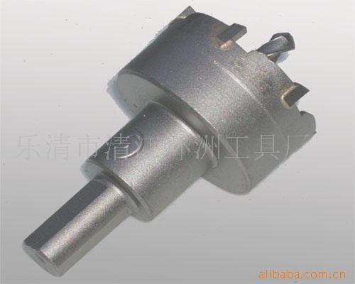 中档硬质合金开孔器(生产销售数控设备)