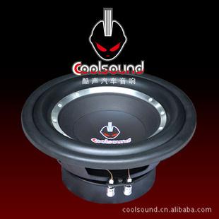 最有价质品牌酷声汽车音响10寸低音喇叭