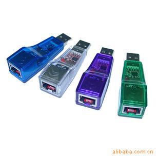 USB2.0网卡中天成科技生产电脑周边产品,