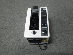 厂家ELMM-1000胶带切割机胶纸机