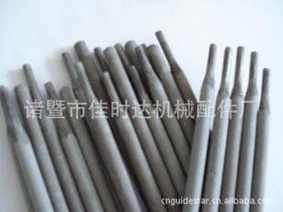二氧化碳焊丝、埋弧焊丝及焊条