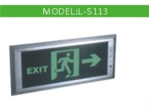 苏州隆信达应急指示灯、应急照明灯安全通道指示灯