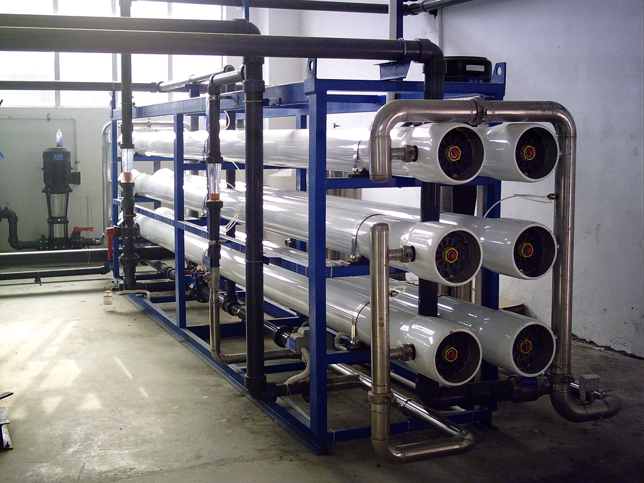 整套水处理系统(纯水、废水、中水)