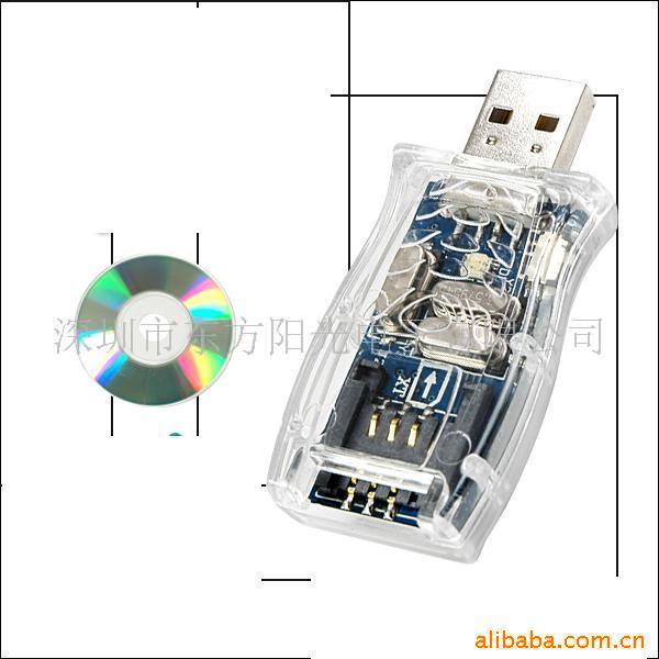 厂家手机SIM读卡器
