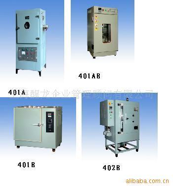 热老化试验箱(图)