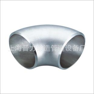 生产耐腐蚀耐高压不锈钢法兰弯头